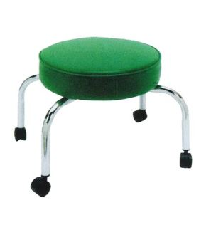 Pibbs - Four Legged Mini Stool