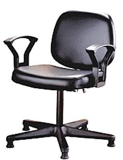 Takara Belmont - A-Series Shampoo Chair