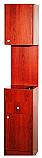 Belvedere - Preferred Stock Haley Tower Vanity