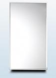 Takara Belmont - Koken Kubix Wall Hung Mirror
